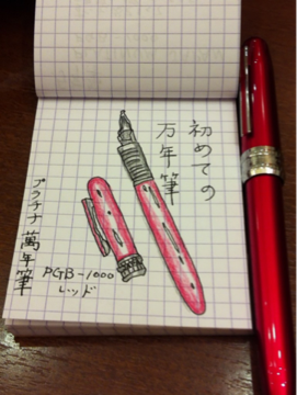 iphone/image-20130904220111.png