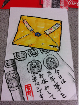 iphone/image-20130912212515.png